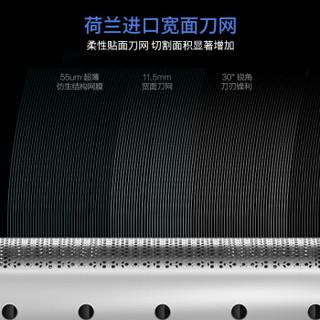SMATE 须眉 ST-W383 电动剃须刀 (白色)