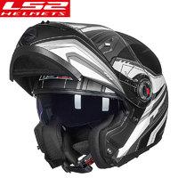 LS2 FF370 摩托车头盔
