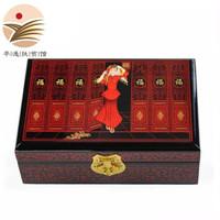 jiucai 九彩 珠宝收纳盒