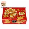 jiucai 九彩 珠宝首饰盒