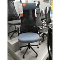 IKEA 宜家 耶勒乌弗亚列特 带扶手工作转椅