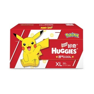 京东PLUS会员 : Huggies 好奇 铂金装 婴儿纸尿裤  XL96片+XL64片 +凑单品