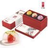 十三妈妈 日本樱花果冻布丁礼盒