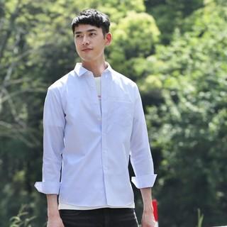 京东PLUS会员 : InteRight 男士商务长袖衬衫