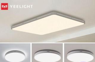 Yeelight 纤玉 智能照明三室一厅S系列套餐