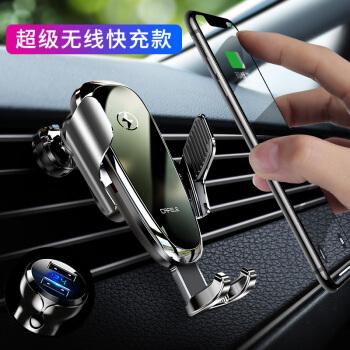 卡斐乐 车载手机支架 无线充电器