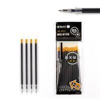 M&G 晨光 黑色笔芯12支+晨光中性笔1支