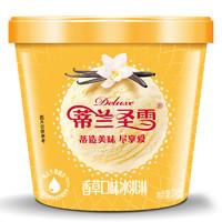 MENGNIU 蒙牛 蒂兰圣雪香草口味冰淇淋 245g