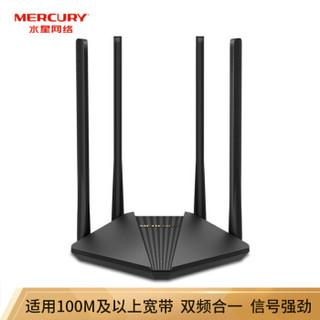 水星(MERCURY)D121G 1200M双千兆无线路由器 高速双频wifi 无线家用穿墙 游戏路由 5G双频智能无线路由