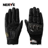 NERVE  KQ1023 碳纤维摩托车手套