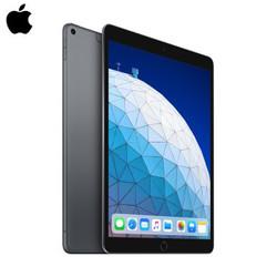 Apple 苹果 iPad Air 10.5英寸 2019款平板电脑 256GB 蜂窝板