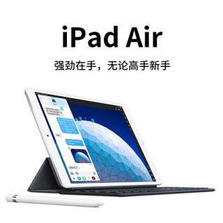 Apple 苹果 iPad Air 10.5英寸 2019款平板电脑 深空灰色 64G