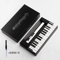 Schneider 施耐德 Base piano钢笔 0.5mm