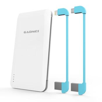 GADMEI 佳的美 充电宝自带线移动电源