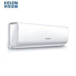 Kelon 科龙 KFR-35GW/FA1-A1 1.5匹 变频 壁挂式空调