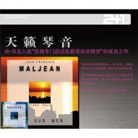 天籁琴音(2CD)