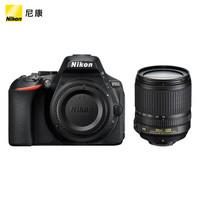 双11预售:Nikon 尼康 D5600 单反相机(18-105mm f/3.5-5.6G ED VR 镜头)