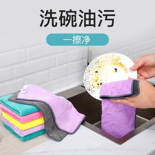 汉世刘家 HSLJ-1467-HS 抹布清洁厨房用品洗碗巾吸水