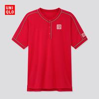 UNIQLO 优衣库 男装 RF DRY-EX POLO衫(短袖)
