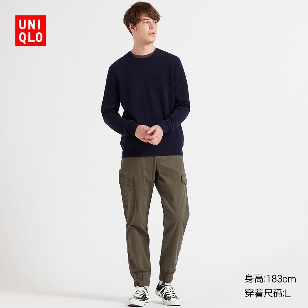 UNIQLO 优衣库 419201 男士羊绒圆领毛衣