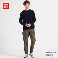 UNIQLO 优衣库 419201 男士圆领纯羊绒衫