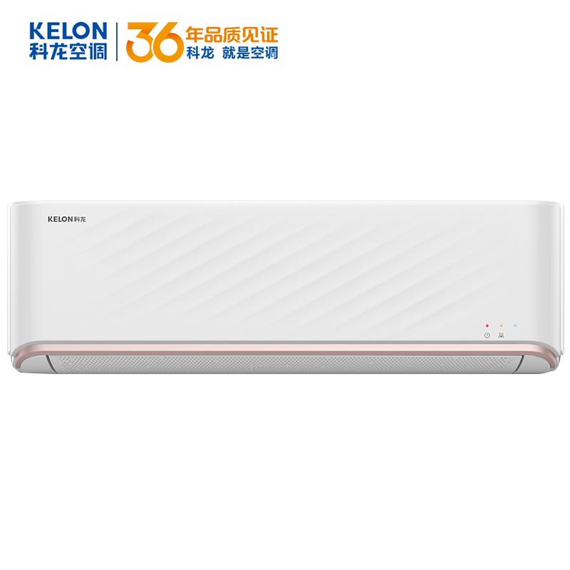 KELON 科龙 Kelon 科龙  壁挂式空调 KFR-26GW/QFA1    新一级能效