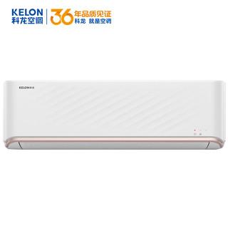 KELON 科龙 KFR-26GW/QFA1 壁挂式空调 大1匹
