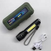 MOTIE 魔鐵 S808迷你 強光USB充電遠射應急手電