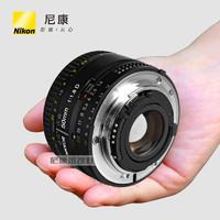Nikon 尼康 AF NIKKOR 50MM F/1.8D 单反定焦镜头