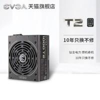 EVGA 1000 电脑机箱电源 1600w