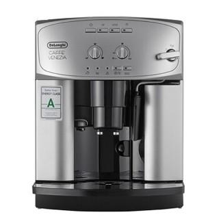 De'Longhi 德龙 ESAM2200.S 全自动咖啡机