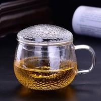 Le Bronte 朗特乐 锤目纹三件式泡茶杯 300ml