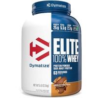 Dymatize elite 100%乳清蛋白 巧克力花生酱味 2.27kg