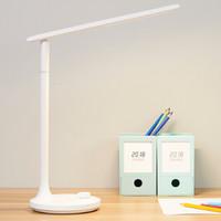 26日0点:OPPLE 欧普照明 LED台灯 插电版 2.2W