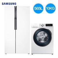 SAMSUNG 三星 RS55KBHI0WW/SC对开门冰箱 +三星 WW1WN64FTBW/SC洗衣机