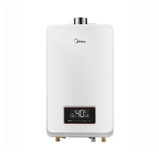 美的Mimo小体积燃气热水器 13L