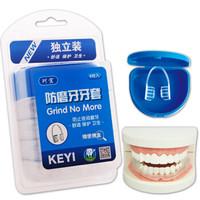 珂宜(keyi) 8支夜间防磨牙套