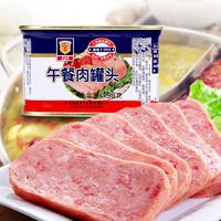 上海梅林 午餐肉罐头 198g*3罐 *2件