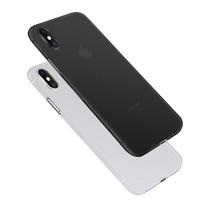 鸥聆尚 iPhone6-8p 超薄磨砂手机壳 3色可选