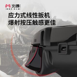 BETOP 北通 BTP-2270K 斯巴达2游戏手柄 无线版