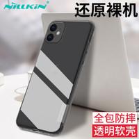 耐尔金(NILLKIN)苹果iPhone11手机壳6.1英寸 TPU透明软套/保护套/手机套 灰色