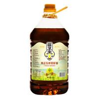 88VIP:菜子王 纯正压榨菜籽油 4L *5件