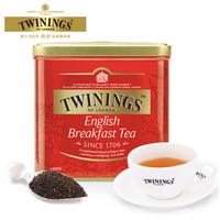 英国川宁(TWININGS) 英国早餐红茶听装 进口茶叶散茶 500g