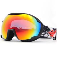 BASTO邦士度滑雪镜台湾进口防雾双层球面镜片超大视野通风保暖 防紫外线滑雪眼镜 SG1313砂黑色