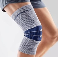 BAUERFEIND Genutrain 第8代 运动护膝