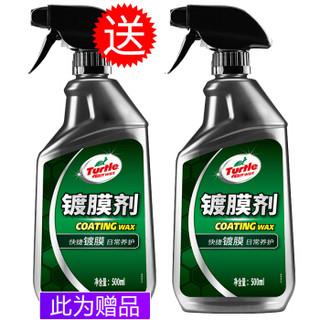 龟牌(Turtle Wax)通用型镀膜剂 汽车车漆上光保护打蜡镀膜汽车用品 G-2113DA  500ml