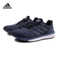 阿迪达斯Adidas 秋季新款男士运动透气 SOLAR DRIVE ST MPE跑步鞋 AQ0407