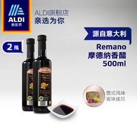 ALDI 奥乐齐 摩德纳香醋 500ml*2