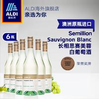 ALDI 奥乐齐 白葡萄酒 750ml*6支 瓶装