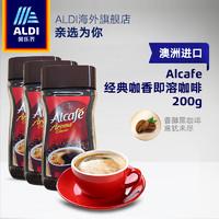 ALDI 奥乐齐 经典咖香即溶咖啡 200g*3罐